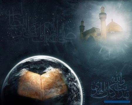 мусульманские картинки для рабочего стола: